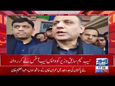 Aleem Khan talks with media outside Punjab Assembly