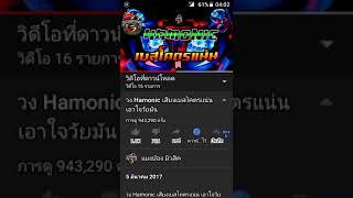Screen Recorder-2443.mp4