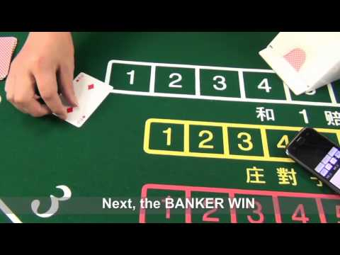 Video Banker player game casino