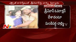 Excise Constable Misbehaviour with Actress Charmi at SIT Office || NTV