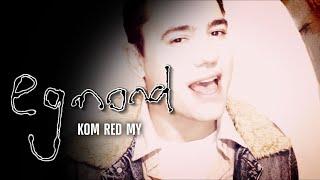 Egmond - Kom Red My