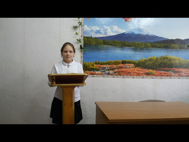 Изображение предпросмотра прочтения – ЗаринаАтнагулова читает произведение «И.С.Тургенев Рассказ Муму» И.С.Тургенева