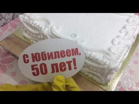 Торт в античном стиле/cake In An Antique Style/Не сложное, но эффектное украшение