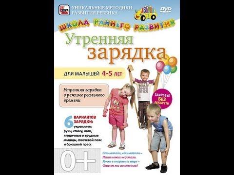 Утренняя зарядка с крошем - Смешарики - Games for child