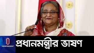 (Live) একুশে পদক বিতরণ অনুষ্ঠানে যা বললেন প্রধানমন্ত্রী II PM Sheikh Hasina