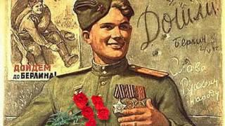 9 Мая День Победы в Великой Отечественной Войне 1941 1945