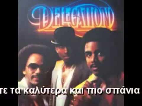 DELEGATION -  MOVE ON UP