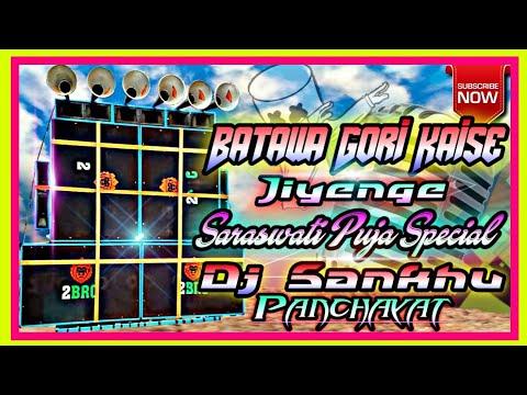 batawa-gori-kaise-jiyenge-saraswati-puja-special-dj-song-mix-by-dj-sankhu-panchayat