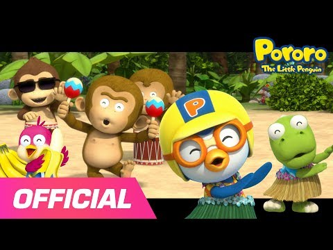 banana-cha-cha-|-learn-banana-cha-cha-with-summer-island-friends!!-|-pororo-the-little-penguin