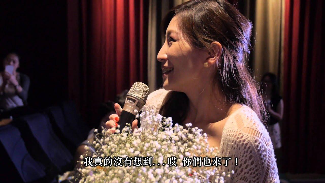 【電影院求婚】 怎麼一開始全場就都感動流淚 T.T - YouTube