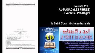 Sourate 111 : AL-MASAD (LES FIBRES) Coran récité français seulement- mp3 - www.veritedroiture.fr