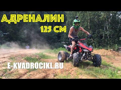 Квадроцикл для детей ATV E54-G7+ зеленый камуфляж