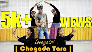 CHOGADA TARA DANCE | LOVEYATRI | GARBA | DANDIYA | BOLLYWOOD | DANCE STEPS CHOREOGRAPHY BY SAM