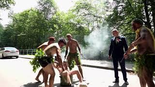 Brama weselna ludożercy z Nawojowej