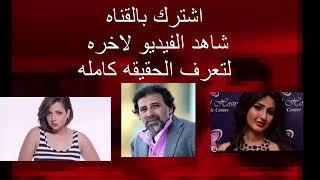 شاهد فضيحة خالد يوسف ومنى فاروق وشيما