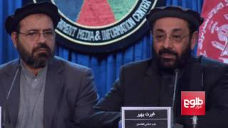 ARG Advisor Welcomes UN's Move To Lift Sanctions On Hekmatyar