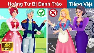 Hoàng Tử Bị Đánh Tráo 🤴 Chuyen co tich | Truyện Cổ Tích Việt Nam