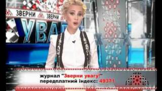 Человек года 2009 - Татьяна Рамус