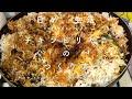 チキンビリヤニのつくり方 - How to make chicken biryani - の動画、YouTube動画。