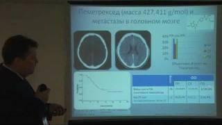 Химиотерапия при метастазах рака легкого