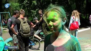 Фестиваль красок в парке культуры и отдыха им. Горького