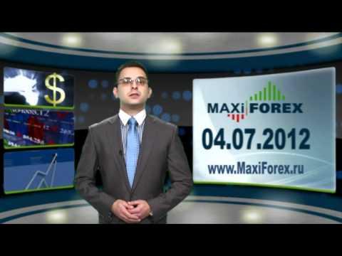 04.07.12 - Прогноз курсов валют. Евро, Доллар, Фунт. MaxiForex