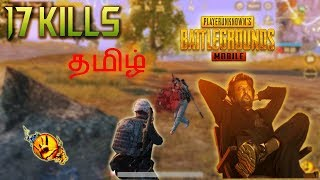 pubg ல 17 kill solo vs squads tamil gameplay pubg mobile !! Raze Tamil