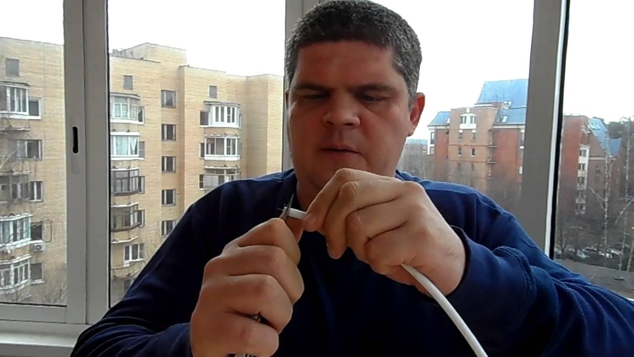 Как правильно подключить ТВ Антенну,кабель/How to properly prepare the antenna cable