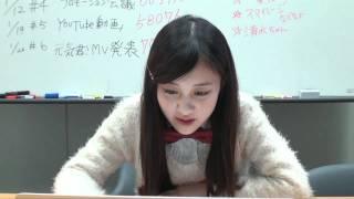 USTREAMで2012年2月16日に配信された、『萩原舞ですが、、、なにか??...
