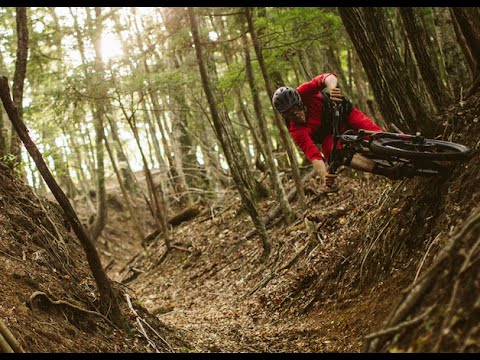 Trail Hunter – Japan