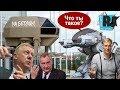 Рогозин высадился на Луне Россия признана сверхдержавой номер один mp3