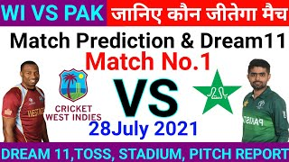 T20 Match Prediction ! 2nd Match Prediction ! West Indies vs Pakistan ! Today Match Prediction