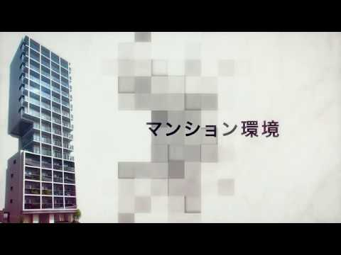 トーシンパートナーズ ZOOM西五反田 chap01