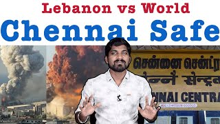 Chennai Safe But.. Future?! | Lebanon Beirut Blast After Effects | Tamil Pokkisham | Vicky | TP