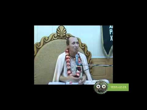 Шримад Бхагаватам 2.9.21 - Бхакти Ананта Кришна Госвами