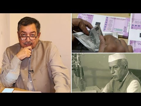 Jan Gan Man Ki Baat, Episode 149: Return of Cash and Nehru's Legacy