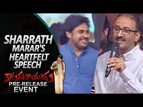 Thumbnail: Sharrath Marar's Heartfelt Speech | Katamarayudu Pre Release Event LIVE | Pawan Kalyan |