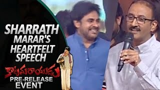 Sharrath Marar's Heartfelt Speech | Katamarayudu Pre Release Event LIVE | Pawan Kalyan |