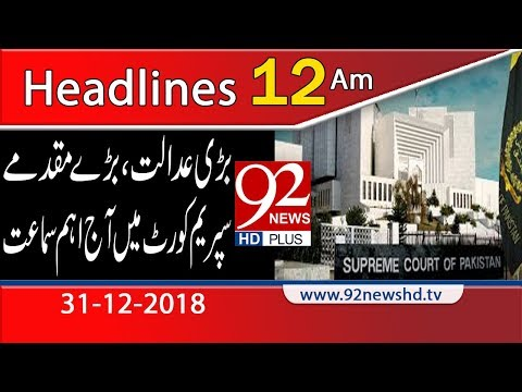 News Headlines | 12:00 AM | 31 Dec 2018 | 92NewsHD