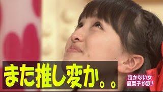 ももいろクローバーZの百田夏菜子さんとしおりんこと玉井詩織さんがラジ...
