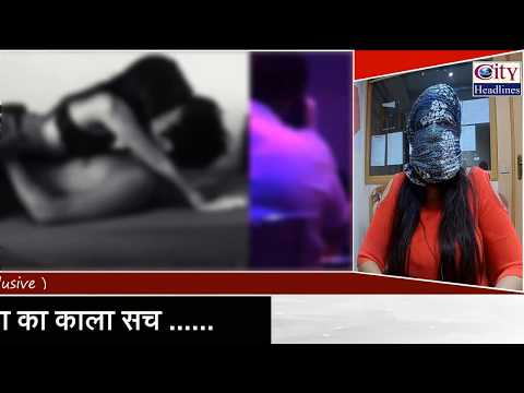 Dance Bar का काला सच Bar गर्ल की जुबानी || Bar Girl Reveals the Inside Story of Dance Bar || Jashn-2