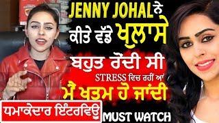 jenny-johal-exclusive-interview-kurti-guccci-di-chaska-tv