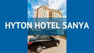 HYTON HOTEL SANYA 4* Китай Хайнань обзор – отель ХУТОН ХОТЕЛ САНЬЯ 4* Хайнань видео обзор