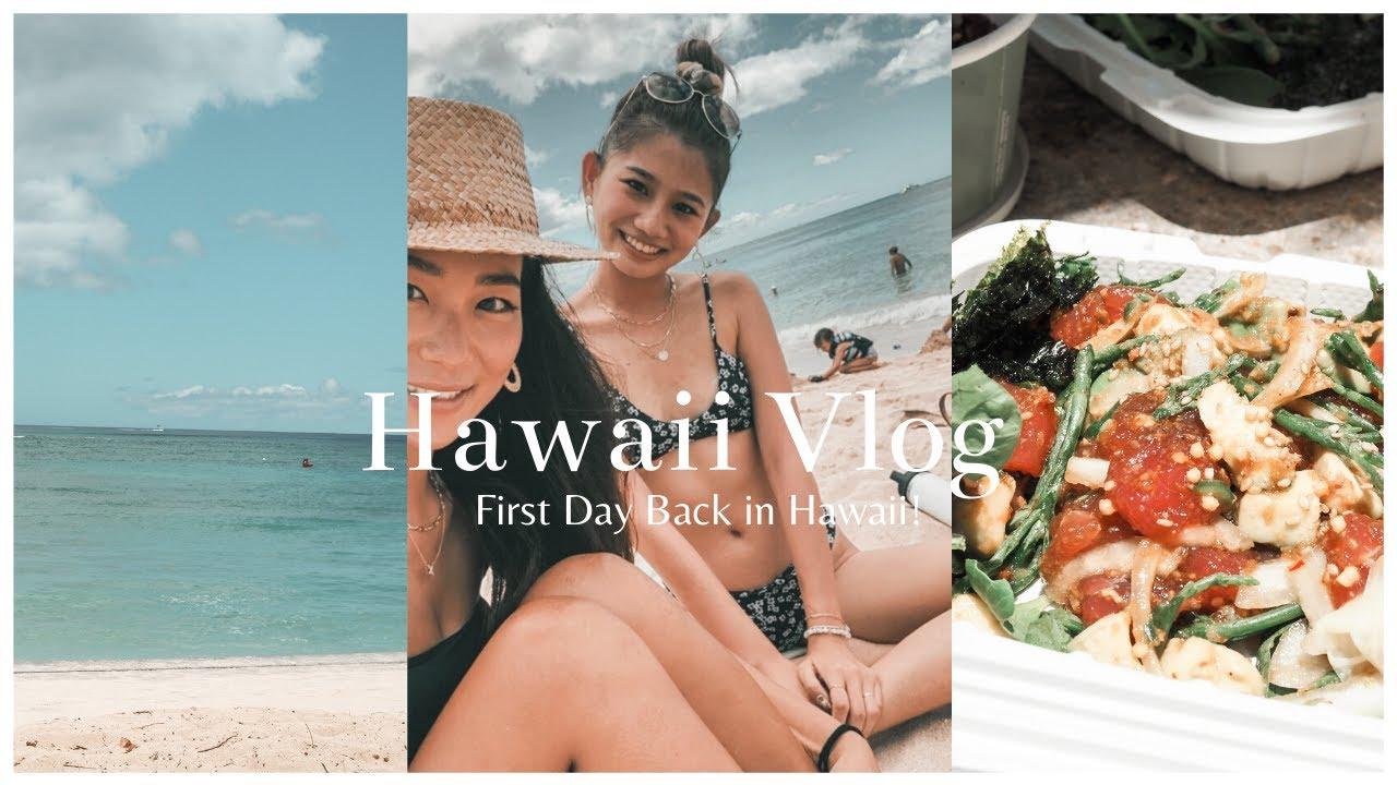 【Vlog】故郷のハワイでまったり過ごす1日。ワイキキビーチ/ランチ/ディナー