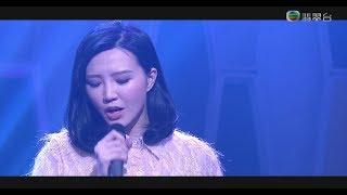 190406 吳若希 Jinny - 日月存亡 ○ 勁歌金曲