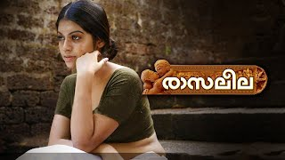 Malayalam Superhit Movie | Rasaleela [ HD ] | Full Movie | Ft.Darshan, Prathishta