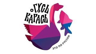 Традиции русской кухни с позиции православных взглядов на еду
