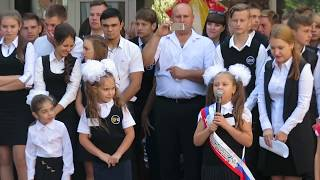 Стихи от первоклашек школы № 16( 01.09.2017)