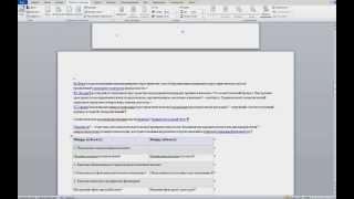 Урок Word альбомная ориентация одного листа в документе