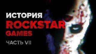История компании Rockstar. Часть 7 Manhunt и Manhunt 2